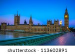 Houses of Parliament taken from Westminster Bridge - stock photo