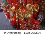 the brightly decorated stalls...   Shutterstock . vector #1136206607
