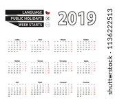calendar 2019 in czech language ... | Shutterstock .eps vector #1136222513