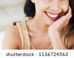 cropped image of woman with... | Shutterstock . vector #1136724563