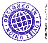 designed in soviet union stamp... | Shutterstock .eps vector #1136746763