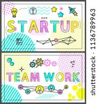start up and teamwork banners... | Shutterstock .eps vector #1136789963