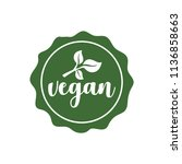 green vegan badge. eps10 vector. | Shutterstock .eps vector #1136858663
