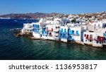 aerial view of iconic colourful ... | Shutterstock . vector #1136953817