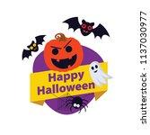 halloween elements.happy... | Shutterstock .eps vector #1137030977