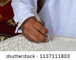hand of an arabian male gypsum... | Shutterstock . vector #1137111803