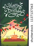 happy birthday cartoon funny...   Shutterstock .eps vector #1137137363