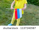 patriotic education of children.... | Shutterstock . vector #1137240587