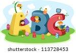 Illustration Of Kids Playing...