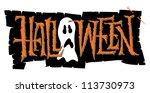 halloween hand lettering ... | Shutterstock .eps vector #113730973