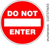 do not enter sign with text.... | Shutterstock .eps vector #1137375653