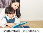teachers is teaching students... | Shutterstock . vector #1137385373