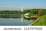 landscape with a river and old... | Shutterstock . vector #1137579203