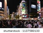 30.08.2017. busy night scene... | Shutterstock . vector #1137580133