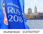 st. petersburg  russia   july... | Shutterstock . vector #1137637427