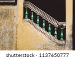detail of old stairs of... | Shutterstock . vector #1137650777