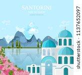santorini greece architecture... | Shutterstock .eps vector #1137652097