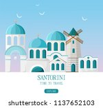 santorini greece architecture... | Shutterstock .eps vector #1137652103