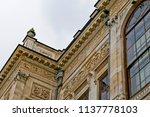 wall  | Shutterstock . vector #1137778103