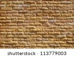 Sand Stone Wall Surface ...