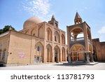 vank cathedral in esfahan ...   Shutterstock . vector #113781793