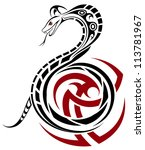 Vector Snake, Cobra in the form of a tribal tattoo - stock vector