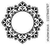 decorative frame elegant vector ... | Shutterstock .eps vector #1137868787