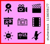 simple icon set of camera... | Shutterstock .eps vector #1138058177