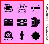 simple icon set of camera... | Shutterstock .eps vector #1138059047