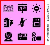 simple icon set of camera... | Shutterstock .eps vector #1138059137