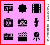 simple icon set of camera... | Shutterstock .eps vector #1138104923