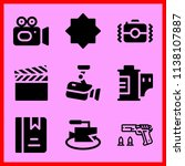 simple icon set of camera... | Shutterstock .eps vector #1138107887