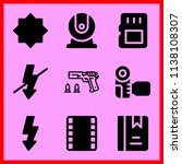 simple icon set of camera... | Shutterstock .eps vector #1138108307