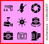 simple icon set of camera... | Shutterstock .eps vector #1138108337