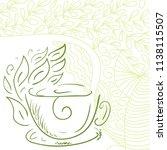 green tea. vector illustration   Shutterstock .eps vector #1138115507