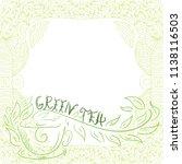 green tea. vector illustration   Shutterstock .eps vector #1138116503