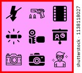 simple icon set of camera... | Shutterstock .eps vector #1138118027