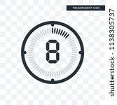 the 8 minutes vector icon... | Shutterstock .eps vector #1138305737