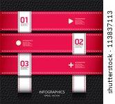 leather pink color design... | Shutterstock .eps vector #113837113