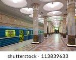������, ������: Interior of metro