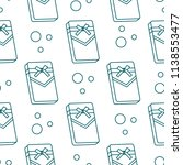 seamless pattern with gifts... | Shutterstock .eps vector #1138553477