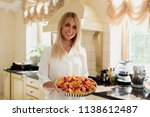 happy adorable charming... | Shutterstock . vector #1138612487