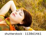 Sleeping in nature - stock photo