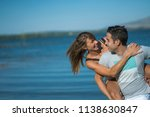 romantic couple playing... | Shutterstock . vector #1138630847