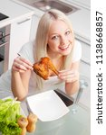beautiful young blond woman... | Shutterstock . vector #1138668857