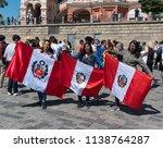 moscow   june 15  2018  soccer... | Shutterstock . vector #1138764287