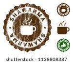 shawarma medallion stamp.... | Shutterstock .eps vector #1138808387