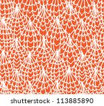 Seamless abstract pattern. Can be used for wallpaper, pattern fills, web page background, surface textures, textile. Hand-drawn vector pattern. - stock vector