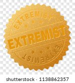 extremist gold stamp award.... | Shutterstock .eps vector #1138862357