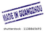 made in guangzhou stamp seal... | Shutterstock .eps vector #1138865693